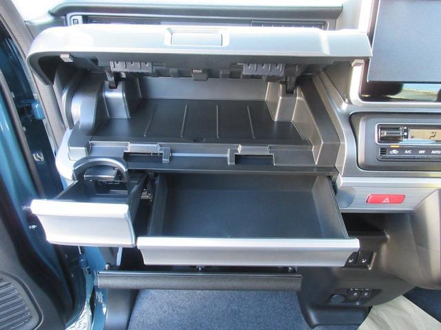 ハイブリッドXZ 両側パワースライドドア シートヒーター クルーズコントロール(26枚目)