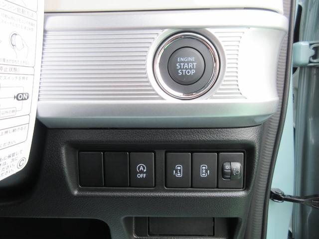 ハイブリッドX 両側パワースライドドア シートヒーター クルーズコントロール(17枚目)