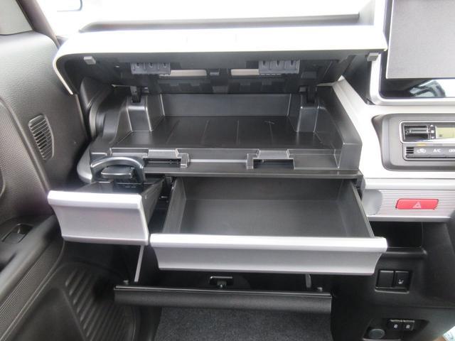 ハイブリッドX 両側パワースライドドア シートヒーター クルーズコントロール(18枚目)