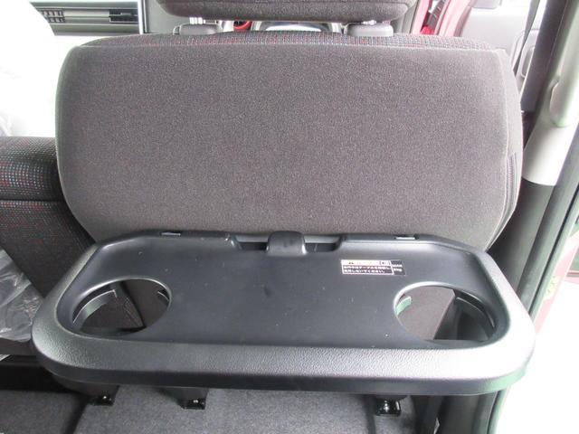 ハイブリッドX 両側パワースライドドア スズキセーフティサポート シートヒーター(18枚目)