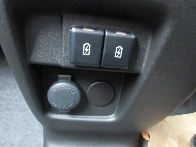 ハイブリッドX 両側パワースライドドア スズキセーフティサポート シートヒーター(25枚目)