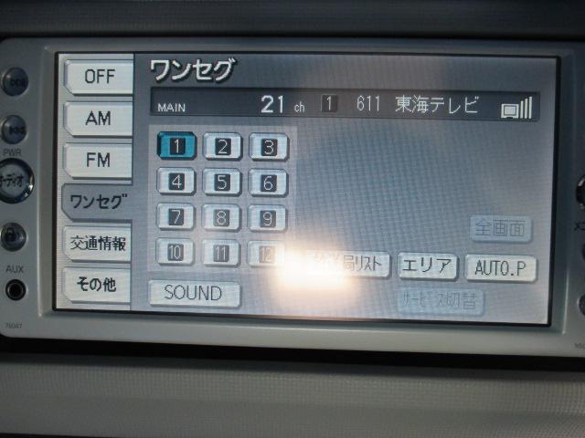 トヨタ パッソ X ワンセグTV メモリーナビ ETC