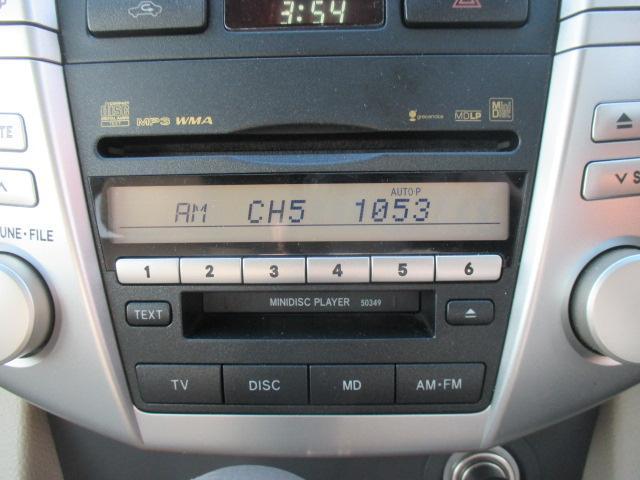 240G Lパッケージ バックカメラ HDDナビ HID(6枚目)