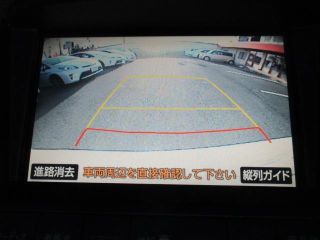 240G Lパッケージ バックカメラ HDDナビ HID(8枚目)