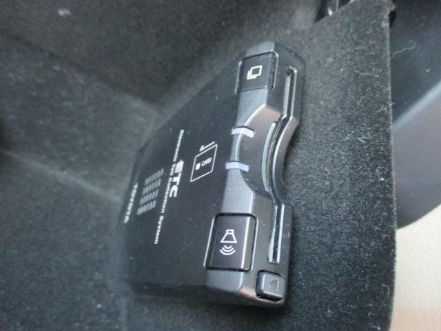 240G Lパッケージ バックカメラ HDDナビ HID(10枚目)