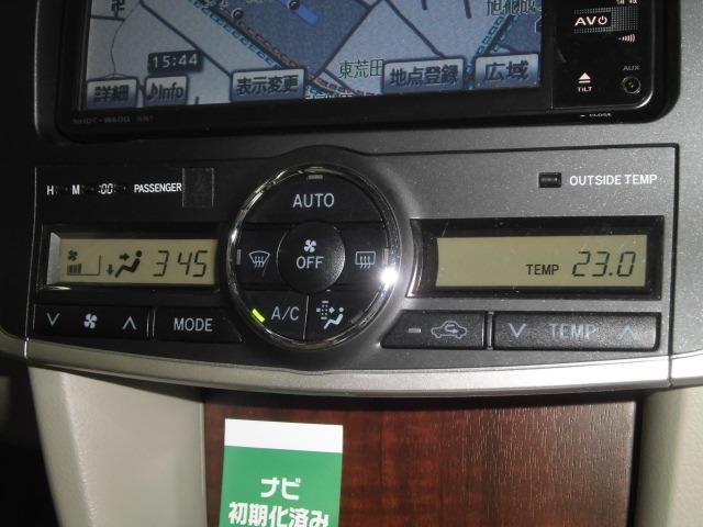 トヨタ プレミオ 1.5F Lパッケージ HDDナビ HID ETC