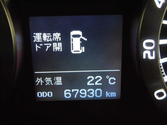 トヨタ アルファードハイブリッド G ETC バックモニター 両側電動スライドドア HDDナビ