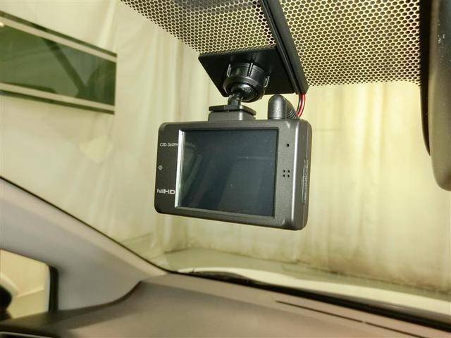 G ドラレコ 両側電動スライド バックカメラ スマートキー(13枚目)