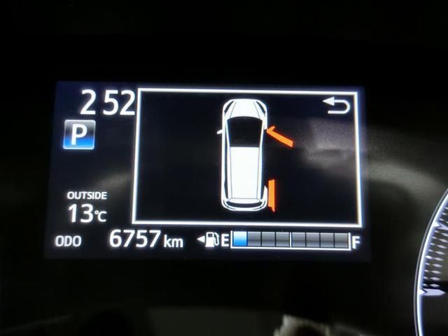 G ドラレコ 両側電動スライド バックカメラ スマートキー(15枚目)