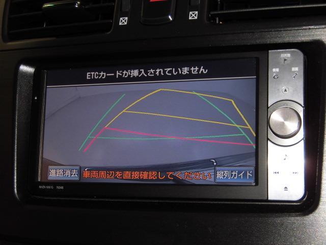 エアリアル バックカメラ HIDヘッドライト スマートキー(6枚目)