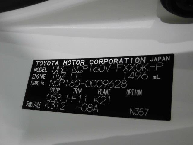 UL-X キーレス CD ETC(19枚目)
