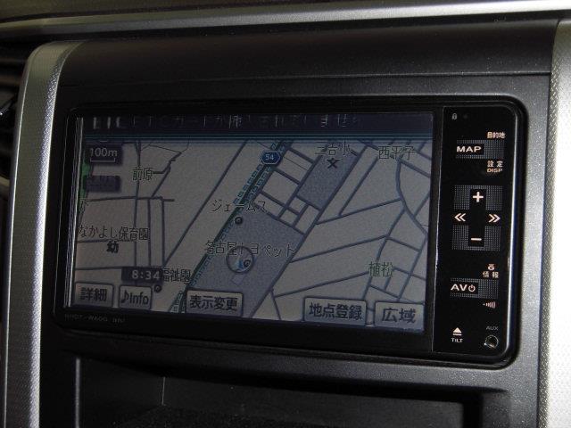 240X 両側電動スライド バックカメラ HIDヘッドライト(5枚目)