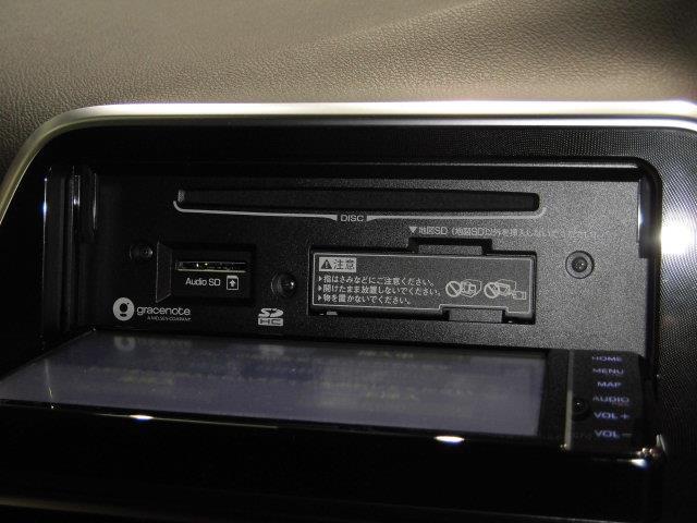 G ドラレコ 両側電動スライド バックカメラ(7枚目)