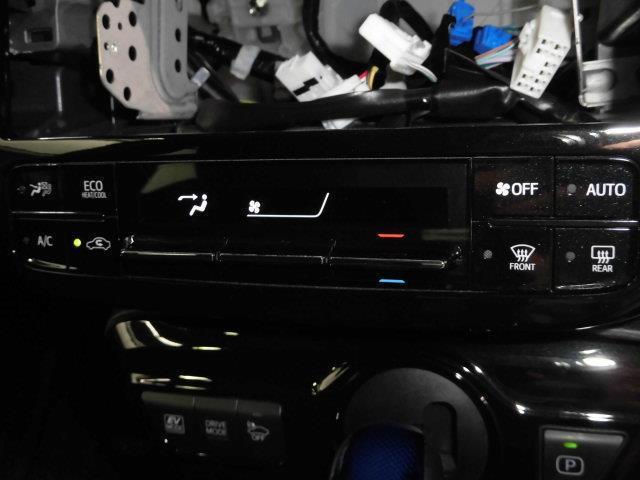 S 衝突被害軽減システム ETC LEDヘッドランプ アイドリングストップ(9枚目)