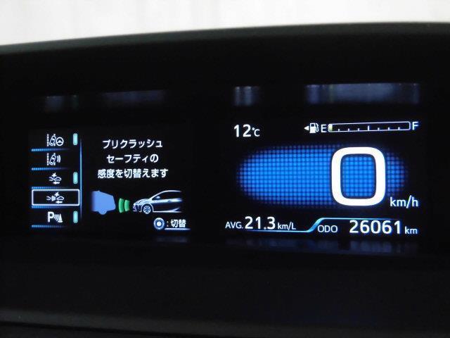 S 衝突被害軽減システム ETC LEDヘッドランプ アイドリングストップ(20枚目)