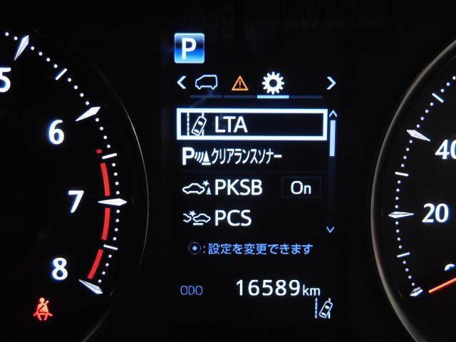 2.5S Cパッケージ サンルーフ フルセグ 後席モニター バックカメラ 衝突被害軽減システム ETC 両側電動スライド LEDヘッドランプ 乗車定員7人 3列シート(20枚目)