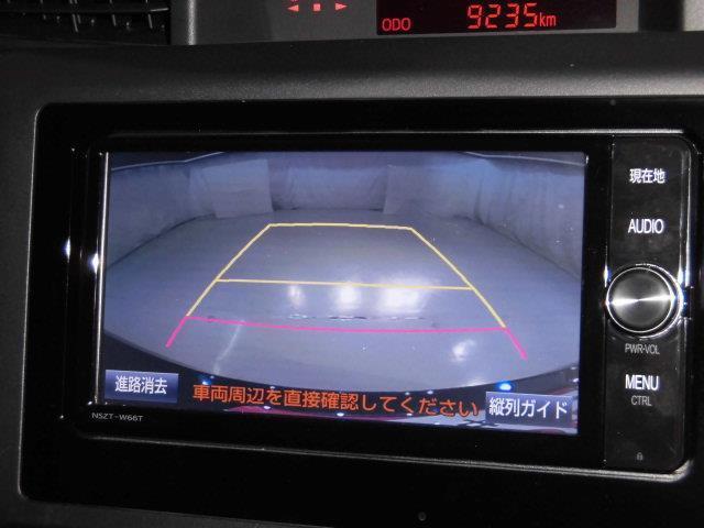 X S フルセグ メモリーナビ DVD再生 ミュージックプレイヤー接続可 バックカメラ 衝突被害軽減システム ETC 電動スライドドア アイドリングストップ(10枚目)