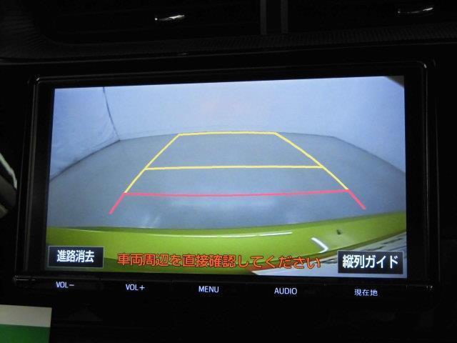 クロスオーバー フルセグ メモリーナビ バックカメラ 衝突被害軽減システム ETC アイドリングストップ(12枚目)