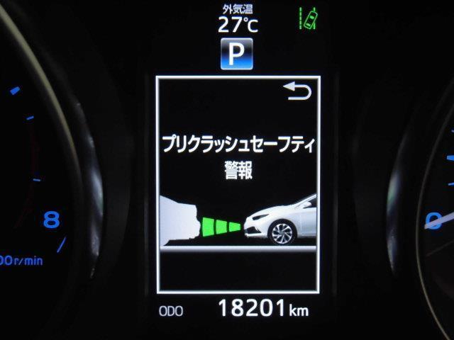 150X Sパッケージ フルセグ メモリーナビ DVD再生 ミュージックプレイヤー接続可 バックカメラ 衝突被害軽減システム ETC ドラレコ LEDヘッドランプ(20枚目)