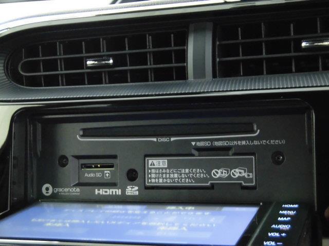 クロスオーバー グラム フルセグ メモリーナビ DVD再生 ミュージックプレイヤー接続可 バックカメラ 衝突被害軽減システム ETC ドラレコ LEDヘッドランプ アイドリングストップ(12枚目)