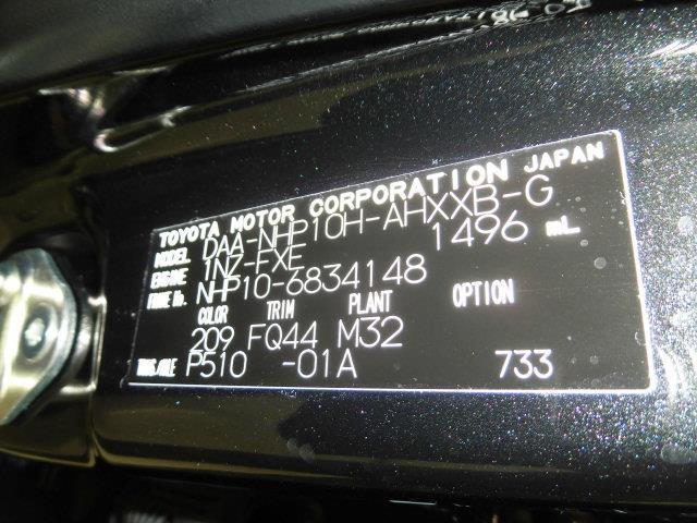 クロスオーバー グラム フルセグ メモリーナビ DVD再生 ミュージックプレイヤー接続可 バックカメラ 衝突被害軽減システム ETC ドラレコ LEDヘッドランプ アイドリングストップ(32枚目)