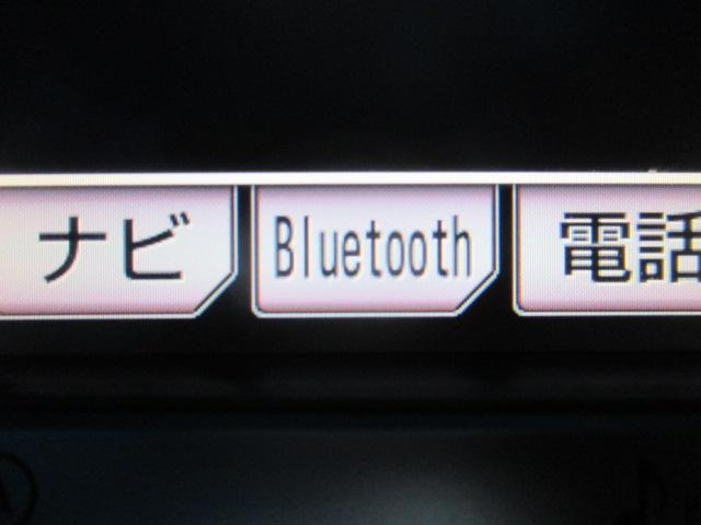 トヨタ アルファード 240S タイプゴールド 両側電動スライド フルセグHDD