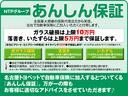 F キーレス CD ETC(33枚目)