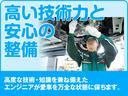 F キーレス CD ETC(37枚目)