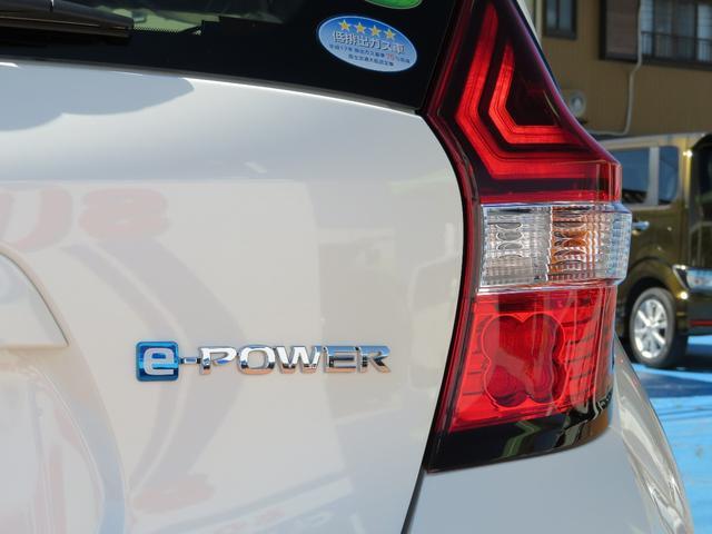 日産 ノート e-パワー X 登録済未使用車 アラウンドビュー
