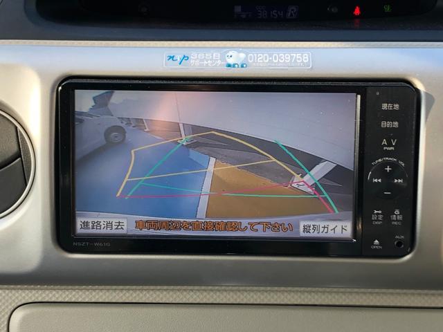 130i Cパッケージ HIDセレクション バックカメラ(4枚目)