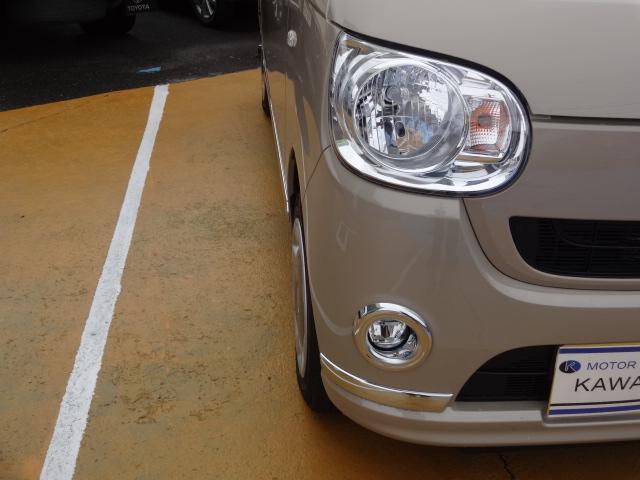 当社のお車は安心の支払総額表示です!店頭で納車する場合に掛かる費用を算出して提示させて頂いております。→0066-9708-1960♪