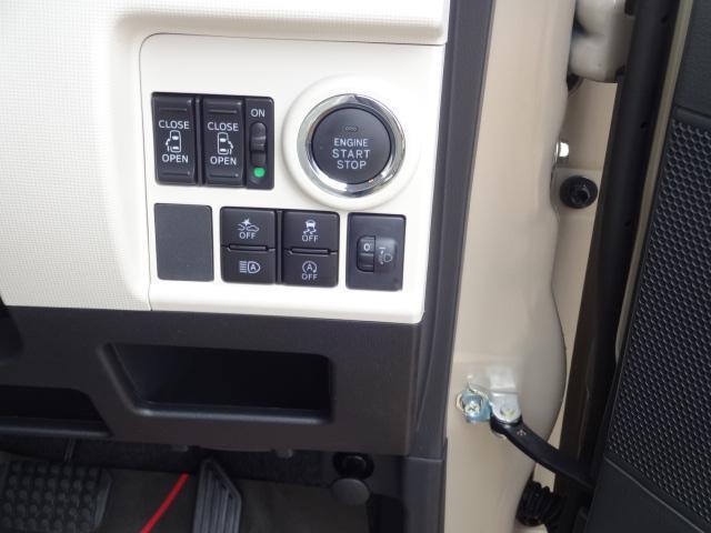 【プロの鑑定済】当社の展示車は、車査定のプロである第三者機関JAAAにて検査済みです!!お客様に安全な1台をご提供させて頂きます!お気軽にお問合せ下さい→0066-9708-1960♪