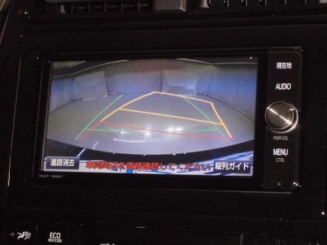 トヨタ プリウス S メモリーナビ フルセグTV バックモニター ETC