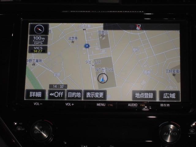 トヨタ カムリ G メモリーナビ フルセグTV LEDヘッドライト ETC