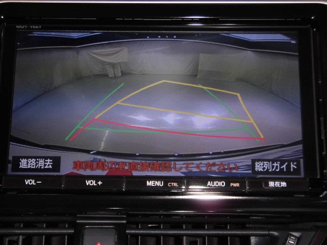 トヨタ C-HR G メモリーナビ フルセグTV クルーズコントロール LED