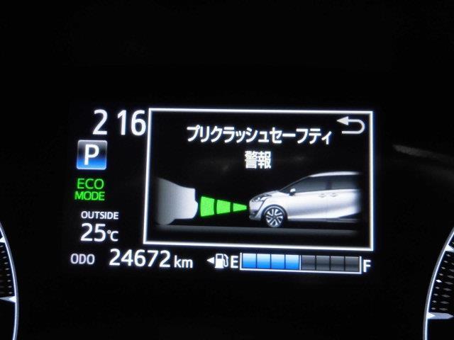 ハイブリッドG 両側電動スライド バックカメラ(14枚目)