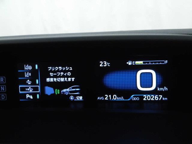 S フルセグ メモリーナビ DVD再生 ミュージックプレイヤー接続可 バックカメラ 衝突被害軽減システム ETC ドラレコ LEDヘッドランプ 記録簿 アイドリングストップ(17枚目)