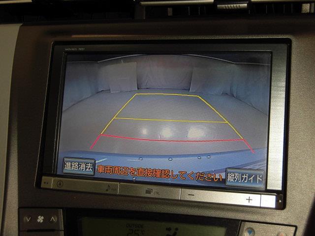 S フルセグ HDDナビ バックカメラ ETC HIDヘッドライト(10枚目)