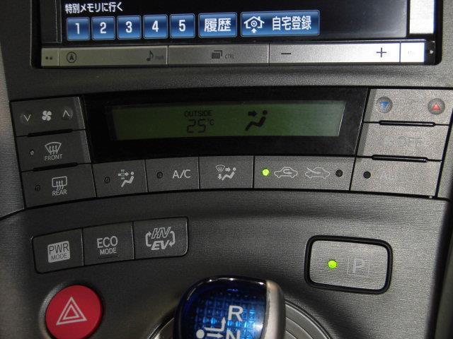 S フルセグ HDDナビ バックカメラ ETC HIDヘッドライト(17枚目)