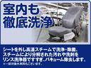 ハイブリッドG 両側電動スライド バックカメラ(25枚目)