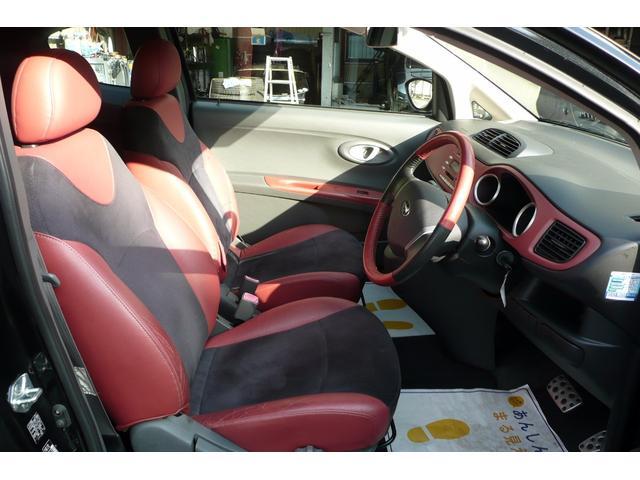 スバル R1 Sスーパーチャージャー レザーアルカンターラSLC HID