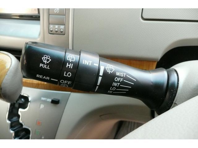 トヨタ エスティマ 2.4アエラス Gエディション HDDナビ後席モニター地デジ