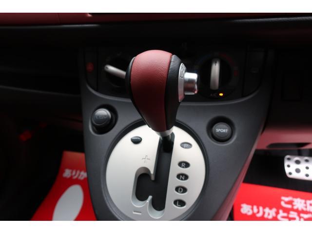 S 4WDレザー&アルカンターラセレクションHDDナビ地デジ(14枚目)