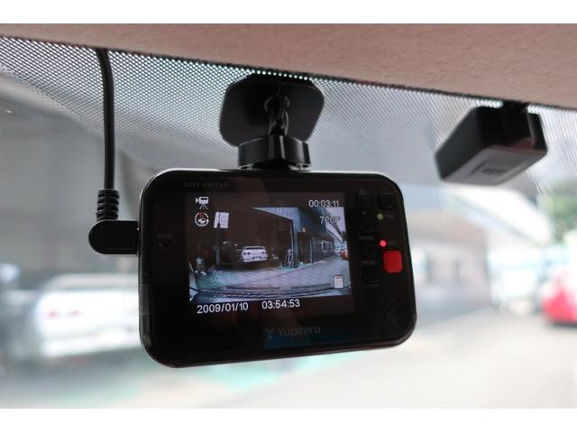 S レザー&アルカンターラセレクション スーパーチャージャー ワンオーナー車 HIDヘッド ドライブレコーダー 全車検ディーラー点検記録簿有り 純正15AW&タイヤ4本新品交換済み ETC オートエアコン(26枚目)