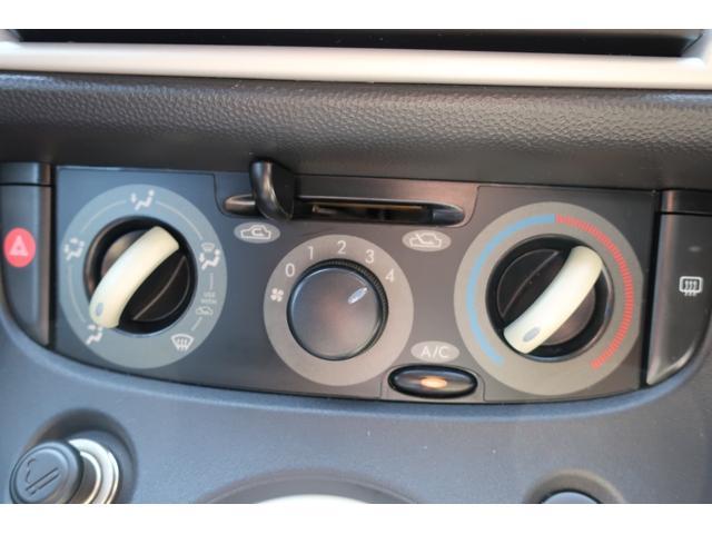 プレミアムブラックリミテッド ストラーダSDナビ&フルセグTV&Bluetooth&DVD&バックモニター ETC ドラレコ タイミングベルト&ウォーターポンプ交換 RS-Rダウンサス 社外15AW フジツボマフラー HIDヘッド(15枚目)