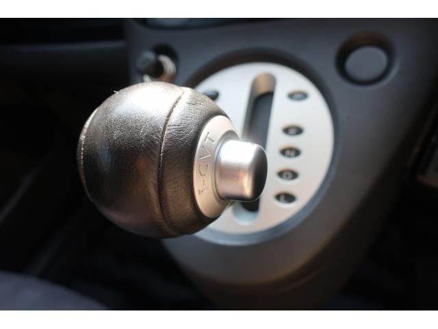 プレミアムブラックリミテッド ストラーダSDナビ&フルセグTV&Bluetooth&DVD&バックモニター ETC ドラレコ タイミングベルト&ウォーターポンプ交換 RS-Rダウンサス 社外15AW フジツボマフラー HIDヘッド(17枚目)