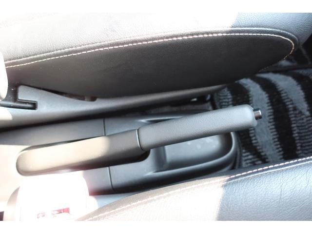プレミアムブラックリミテッド ストラーダSDナビ&フルセグTV&Bluetooth&DVD&バックモニター ETC ドラレコ タイミングベルト&ウォーターポンプ交換 RS-Rダウンサス 社外15AW フジツボマフラー HIDヘッド(24枚目)
