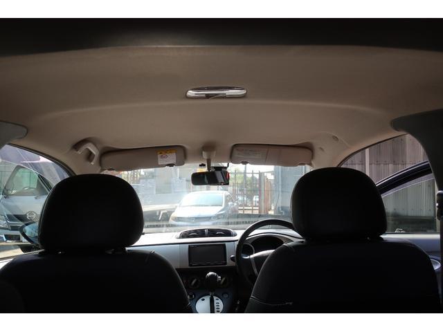 プレミアムブラックリミテッド ストラーダSDナビ&フルセグTV&Bluetooth&DVD&バックモニター ETC ドラレコ タイミングベルト&ウォーターポンプ交換 RS-Rダウンサス 社外15AW フジツボマフラー HIDヘッド(39枚目)