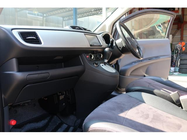 プレミアムブラックリミテッド ストラーダSDナビ&フルセグTV&Bluetooth&DVD&バックモニター ETC ドラレコ タイミングベルト&ウォーターポンプ交換 RS-Rダウンサス 社外15AW フジツボマフラー HIDヘッド(46枚目)