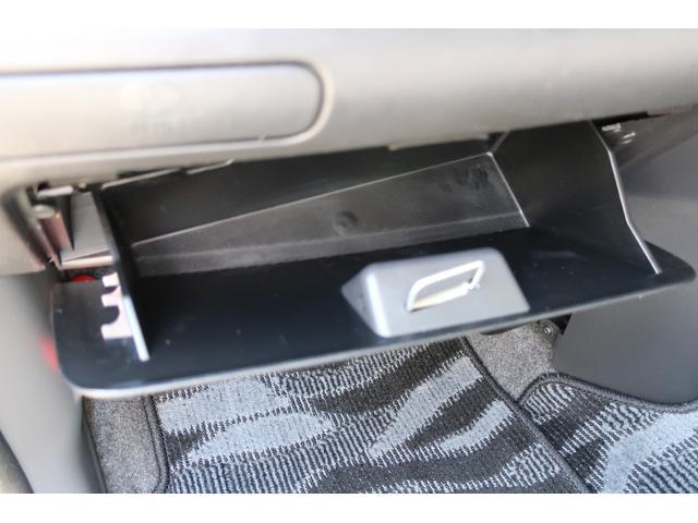プレミアムブラックリミテッド ストラーダSDナビ&フルセグTV&Bluetooth&DVD&バックモニター ETC ドラレコ タイミングベルト&ウォーターポンプ交換 RS-Rダウンサス 社外15AW フジツボマフラー HIDヘッド(53枚目)